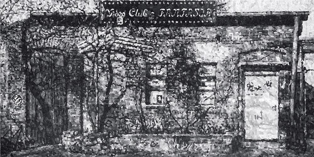 Henrik Jacob, Closed Clubs